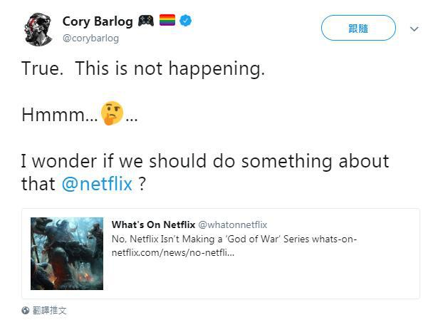 《战神》有可能推出电视剧吗?制作人@Netflix引猜想