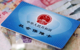 最新!深圳月平均工资涨至8348元,你领跑了吗?