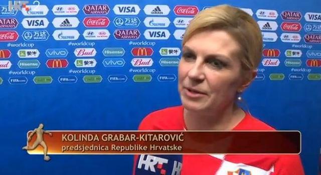 不能看球了!克罗地亚女总统:半决赛我无法到场