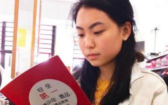 大麻认知有代沟 美国华裔助年轻人全面了解利弊
