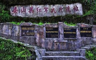 遵义娄山关 被称为黔北第一雄关