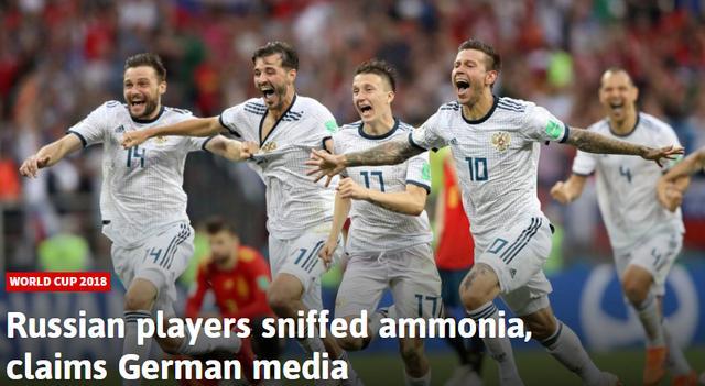 德媒:为提升表现,俄罗斯球员在比赛中使用氨气