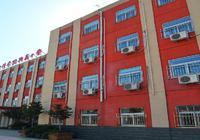 2018年北京海淀重点小学:农科院附小(学院南路校区)