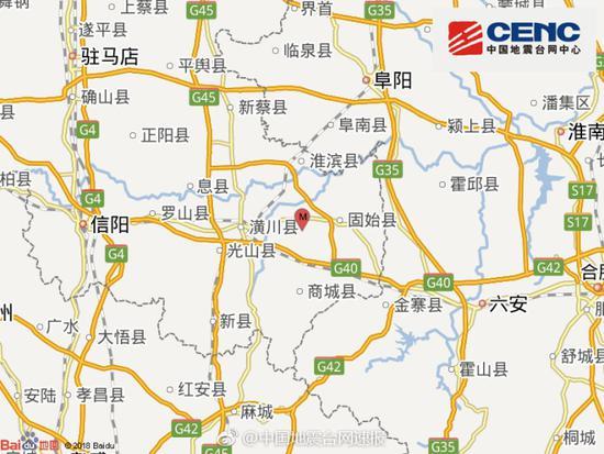 河南信阳市固始县发生3.6级地震 震源深度9千米