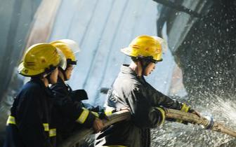福建曝光10家火灾隐患单位 将督促整改消除隐患