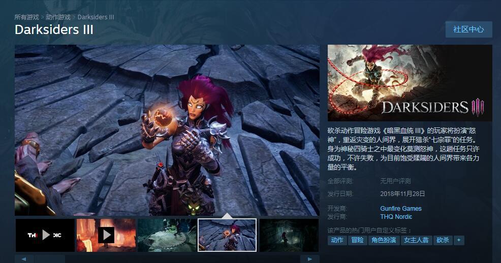 《暗黑血统3》正式上架Steam 发售日PC配置要求公开
