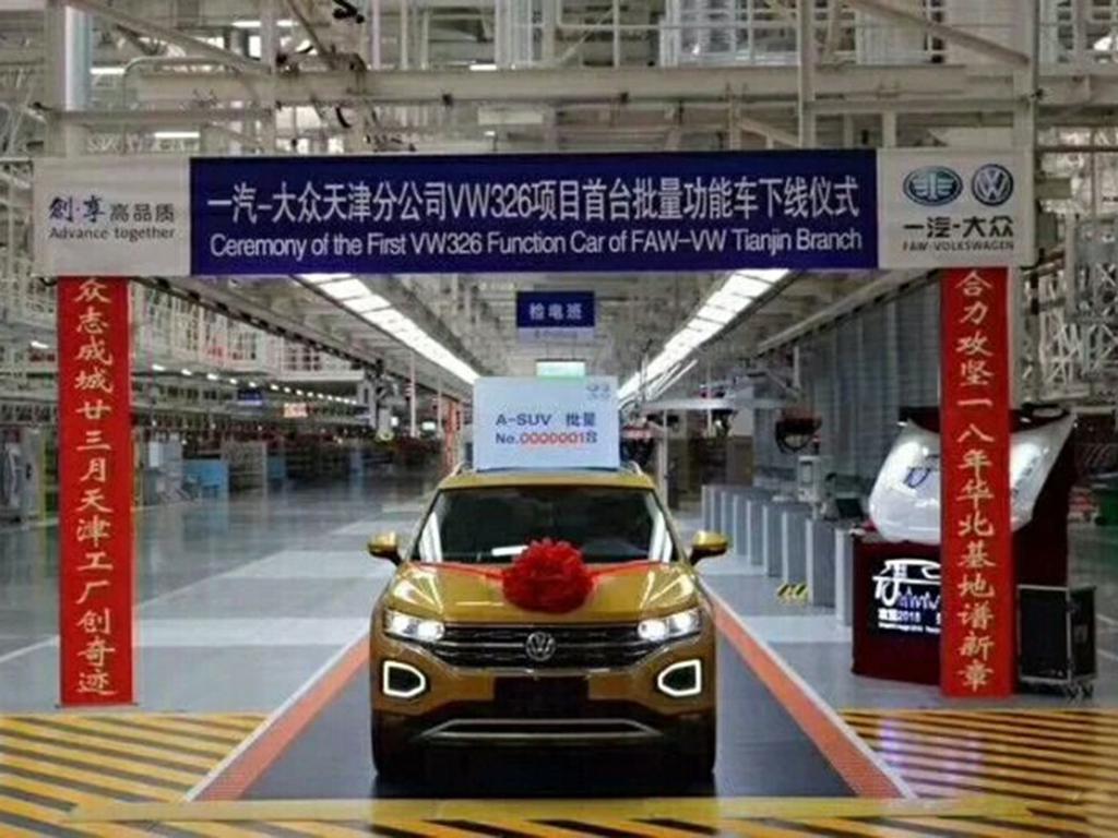预计年底上市 一汽-大众全新中型SUV下线