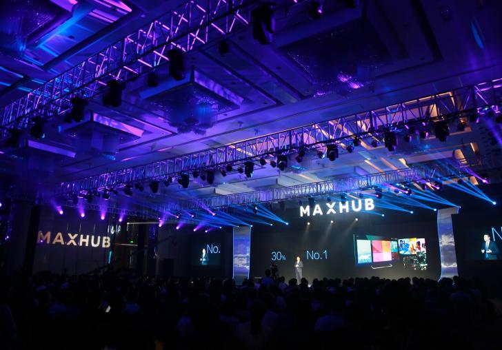 智能化办公和会议平台MAXHUB发布X3等系列新品