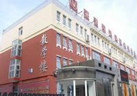 2018年北京海淀重点小学:七一小学