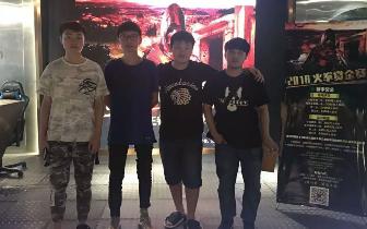 """【西有大神】""""潇洒战队""""DK专访:我们的未来一片明朗"""