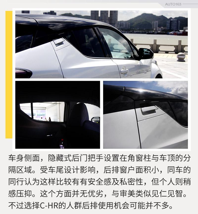 这款SUV能否俘获年轻的心?试驾广汽丰田C-HR