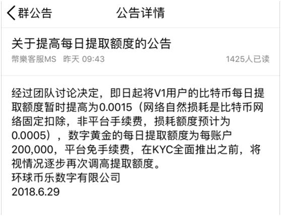 中国特色矿工:路由器挖矿陷阱调查