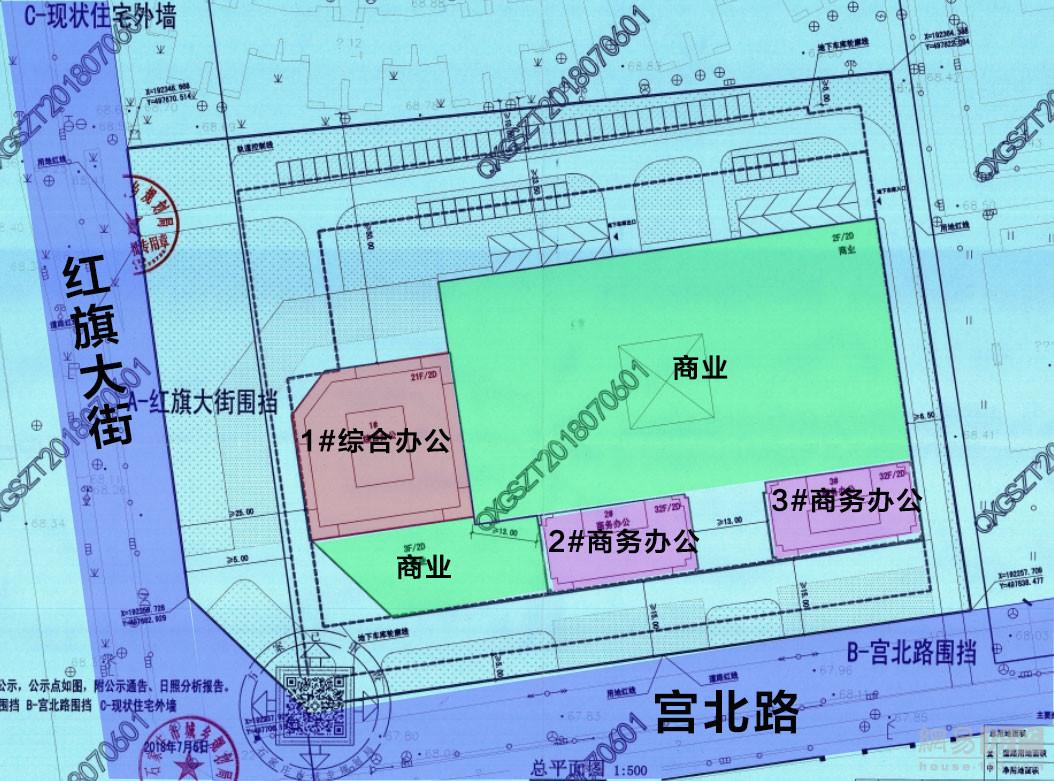 桥西区宫家庄地块规划曝光 将打造高层商业楼