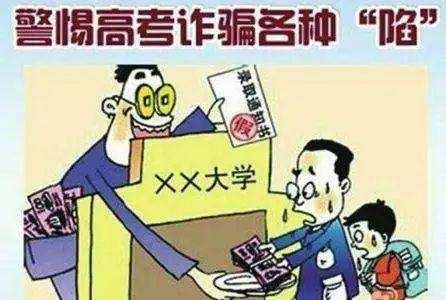 香港高校保录取是骗局 港大港中文未与中介合作
