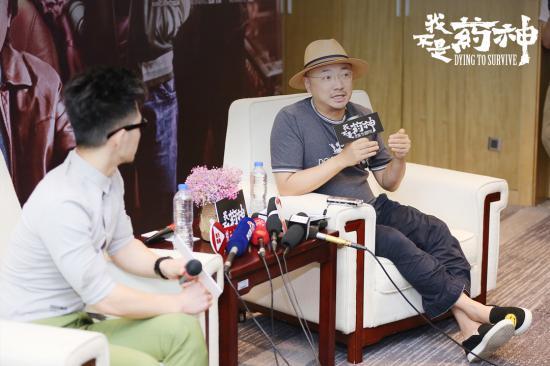 徐峥接受媒体采访