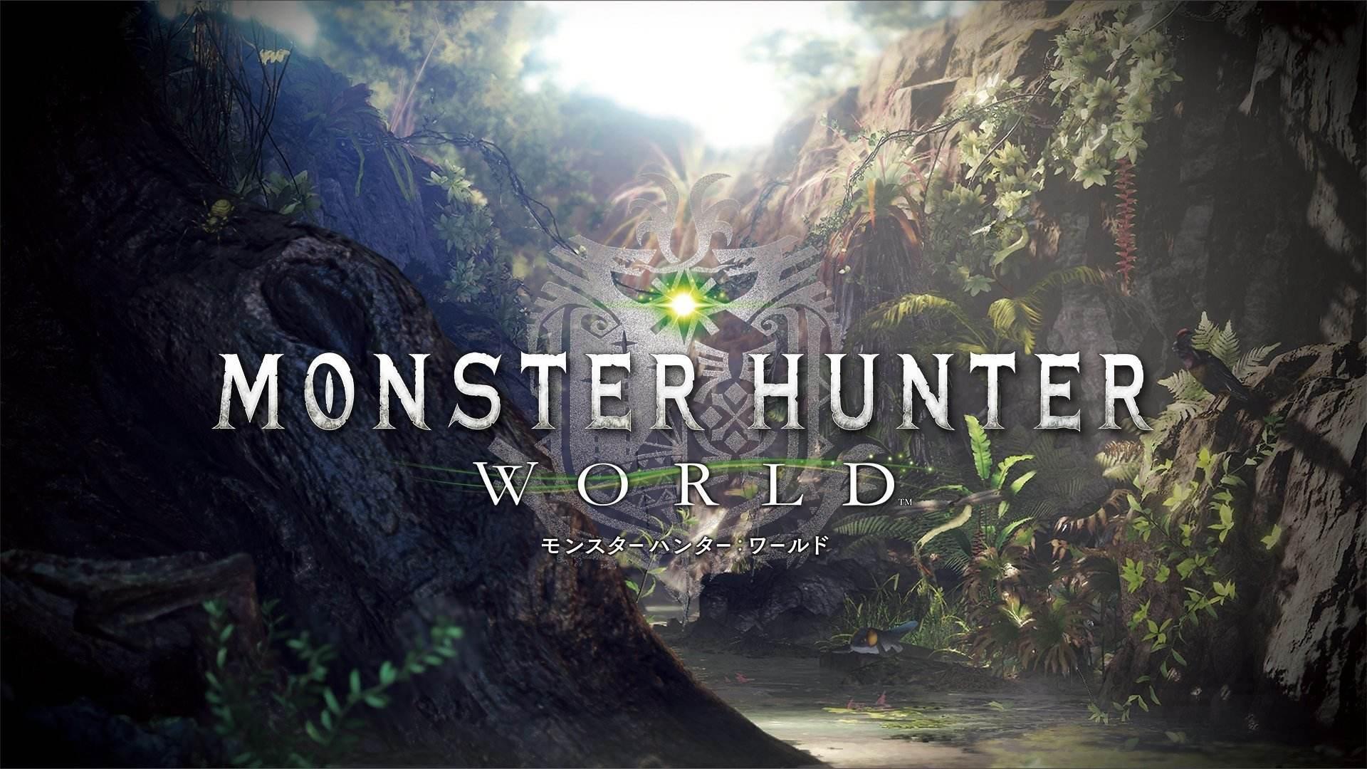 《怪物猎人:世界》PC版细节曝光 画面选项配置需求放出
