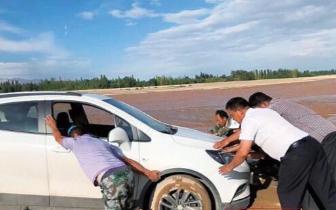 重庆游客:新疆人热情如兄弟
