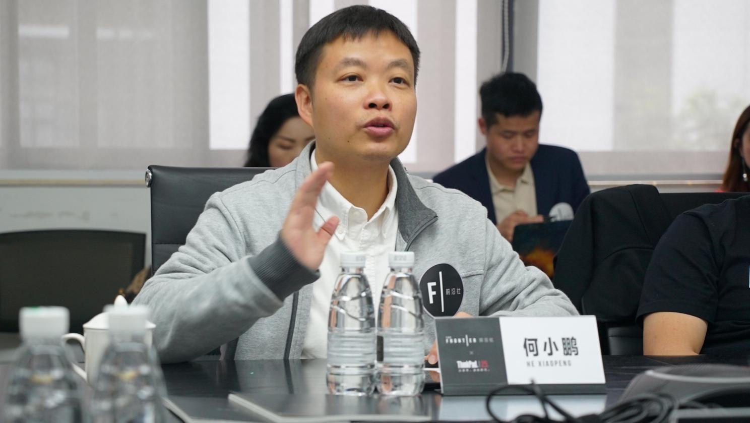 何小鹏:这两天已购入超1亿美元的小米股票