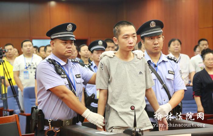 米脂杀人案被告被判死刑:手段特别凶残 后果极其严重