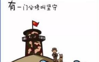 潜江市召开2018年征兵工作会议,总结去年征兵工作