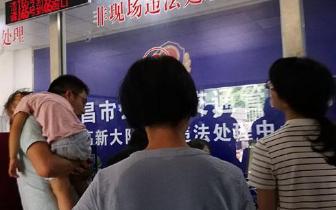 南昌高新交警办事大厅:工作人员吹空调 群众汗湿衫