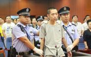 米脂杀人案被告被判死刑