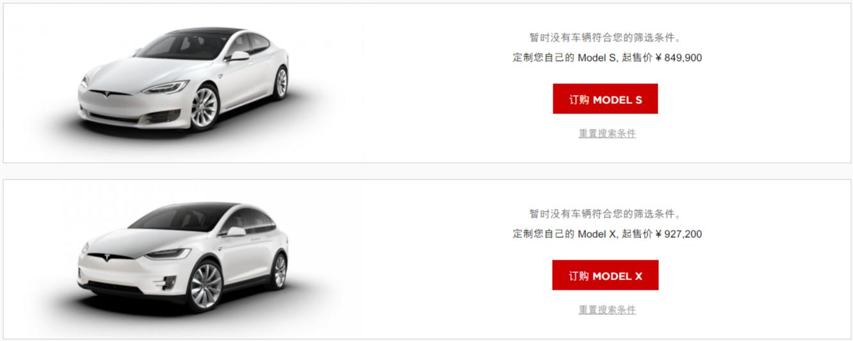 全系车型大涨价后 特斯拉CEO马斯克今或访问上海