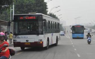 13日起福州公交48路、150路走向将被调整