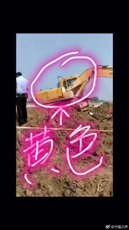 挖掘机暴力施工将人活埋?警方辟谣:拼接的虚假视频