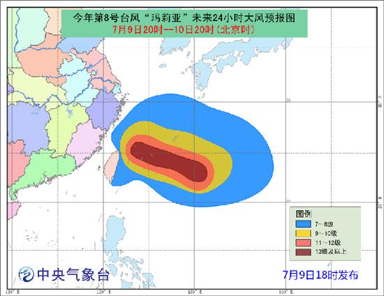 台风玛莉亚路径预测