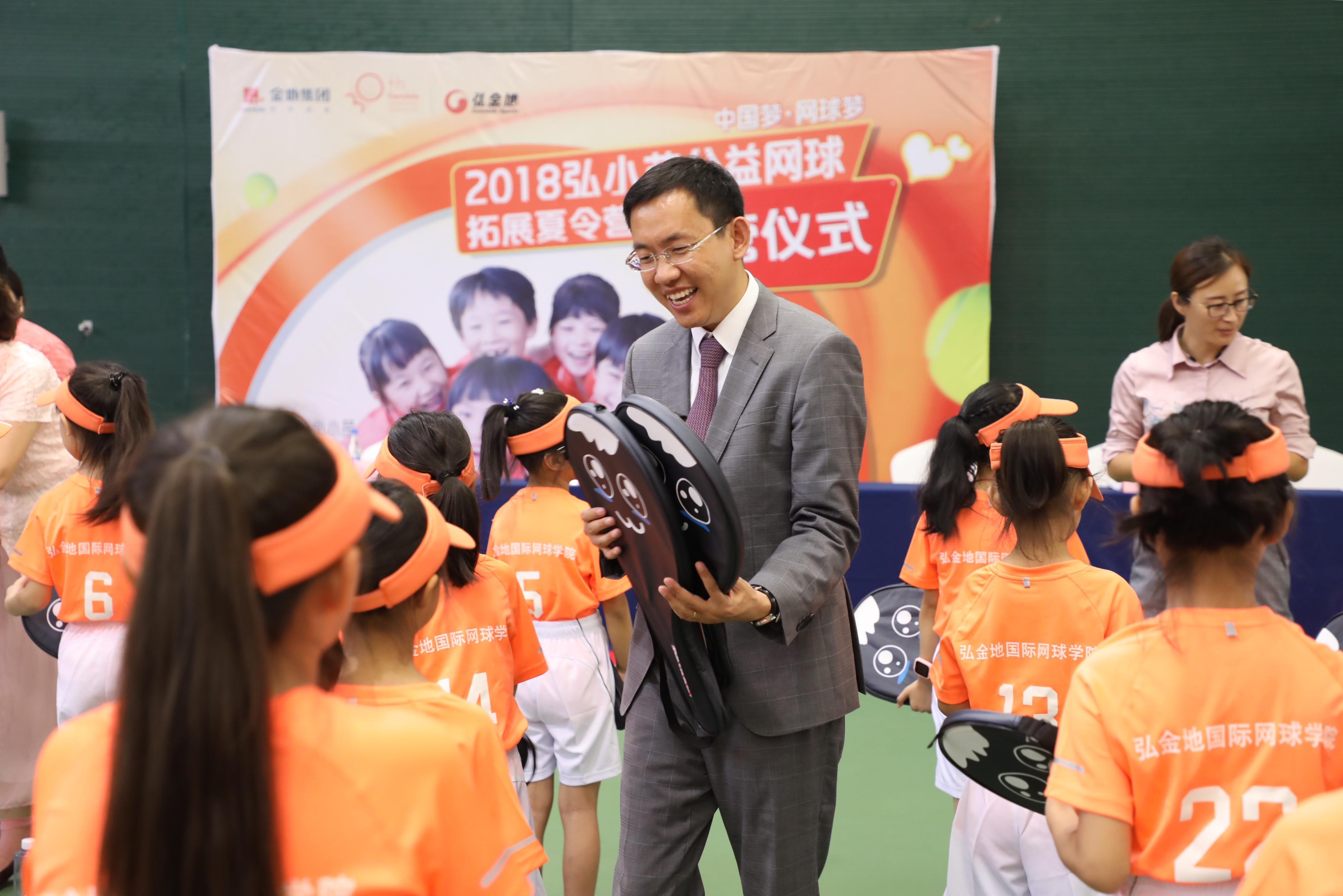 弘小苗网球拓展夏令营开营 让孩子们爱上网球