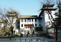 2018年北京海淀重点小学:万泉小学