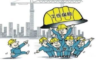 福建省人社厅:短期工长期工 统统参加工伤保险