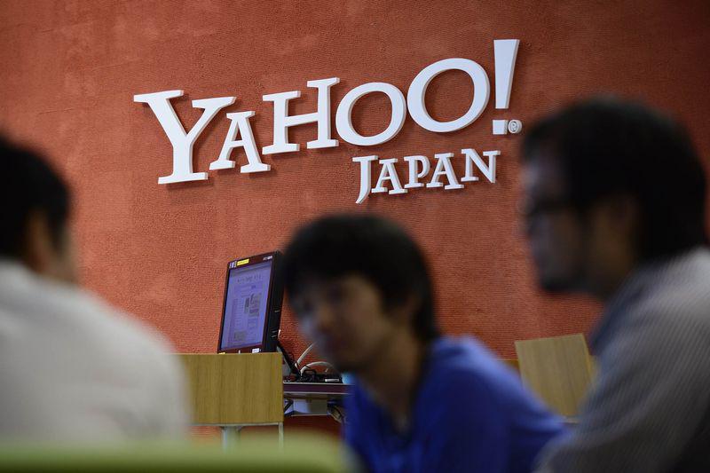 买下雅虎日本20亿美元股份 软银持股比例增至48%