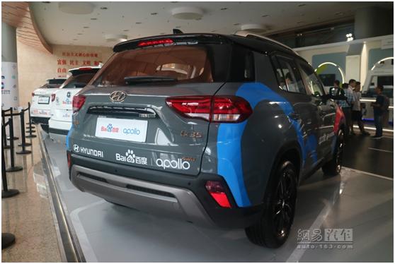 智能网联+自动驾驶 现代ix35概念车亮相