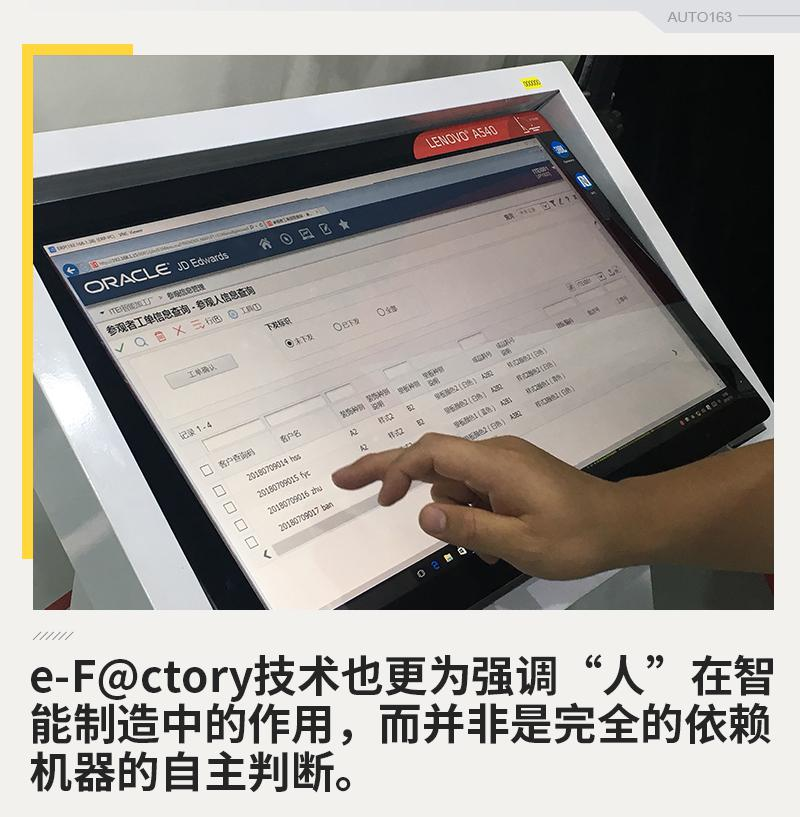 三菱电机携手ITEI 共谋中国智能制造应用能力发展