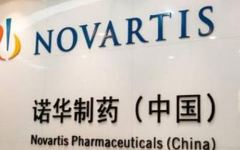诺华下属药厂踩雷华海毒杂质事件:药品召回不含中国