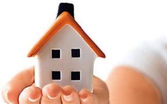 房地产提升集中度:棚改收紧楼市销售增速或放缓