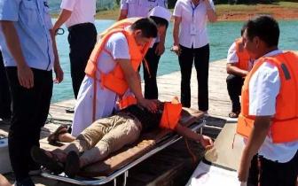 水府示范区开展水上应急救援演练和知识培训
