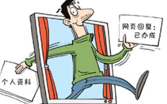 福清警方依托微信推出补换证等网上便民服务