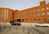 2018年北京海淀重点小学:海淀区实验二小