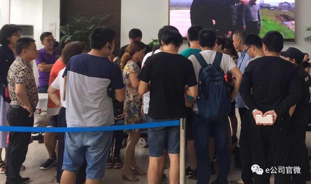 """杭州P2P爆雷潮追踪:投资人吃""""闭门羹"""" 公安介入"""