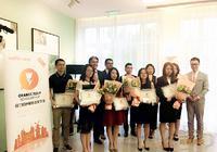 除了风车木鞋 荷兰还有77万欧橙色郁金香奖学金!