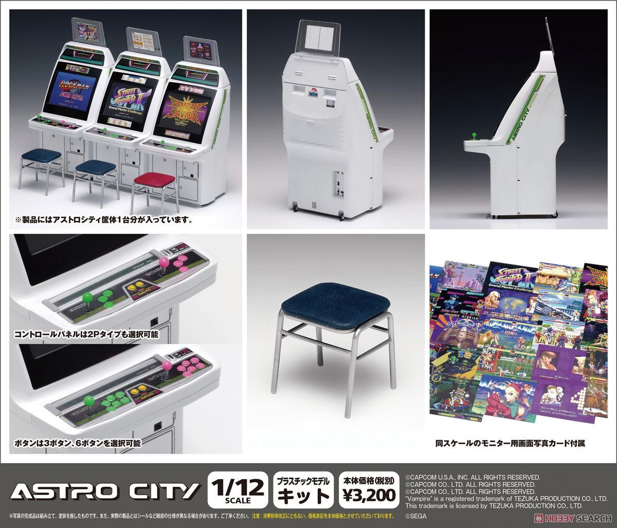 竟然有模型厂商还原了90年CAPCOM游戏专用街机