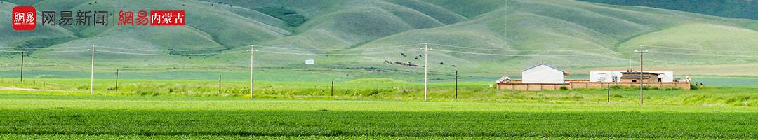 迷人景色尽在内蒙古旅游