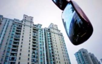 深圳规土委:继续加大调控力度 拟出台新整治方案