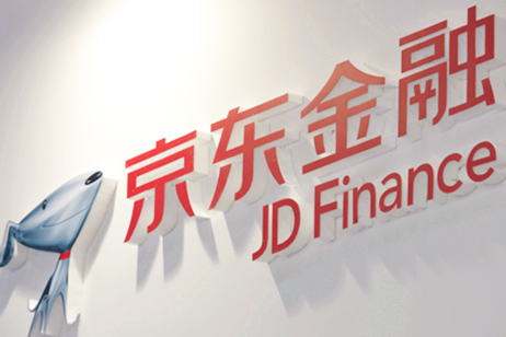 京东金融近日融资130亿元 估值1200亿元