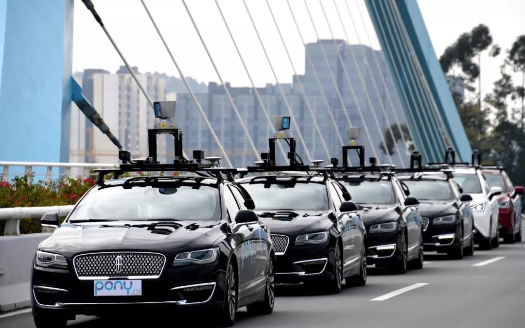 小马智能获1.02亿美元A1轮融资 将部署无人车运营