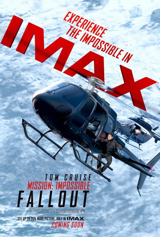 《碟中谍6》IMAX专属海报