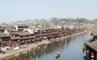 湘潭湘西两地携手开展区域旅游合作
